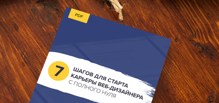 Книга-обложка2